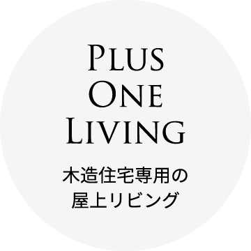 PLUS ONE LIVING
